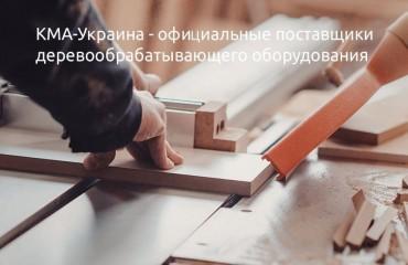 Почему стоит сотрудничать с официальным поставщиком деревообрабатывающего оборудования